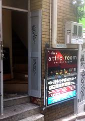 atticroom_f2.jpg