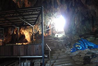 cave_in2.jpg