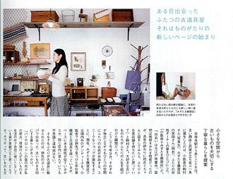 kosaji_in.jpg