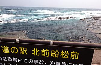 ktmfune_sgn.jpg