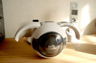 orb2.jpg