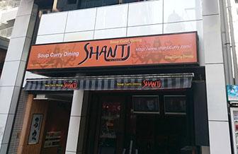 shanti_f.jpg