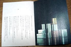 syuro_kan.jpg