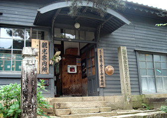 tsumago_annai.jpg