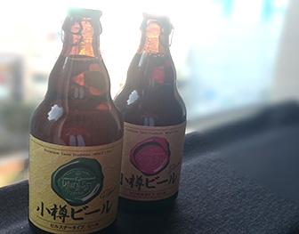 wingbay_beer.jpg